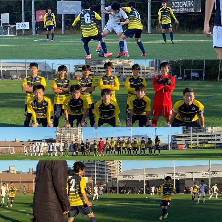 【U18】[TOWNCUPU-18関東予選 2020KOステージ1回戦]