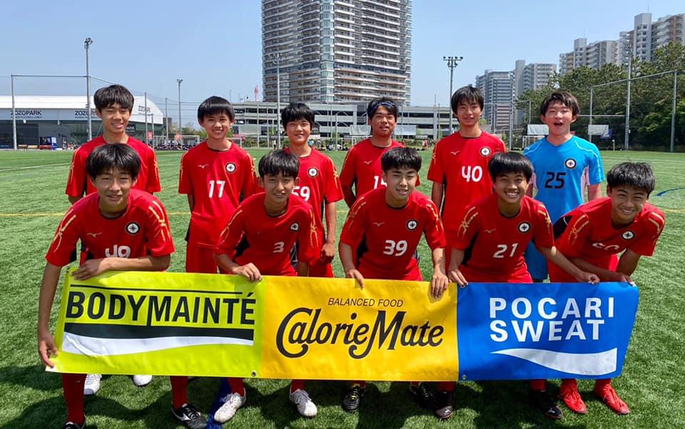 【U15】クラブユース千葉県予選2回戦