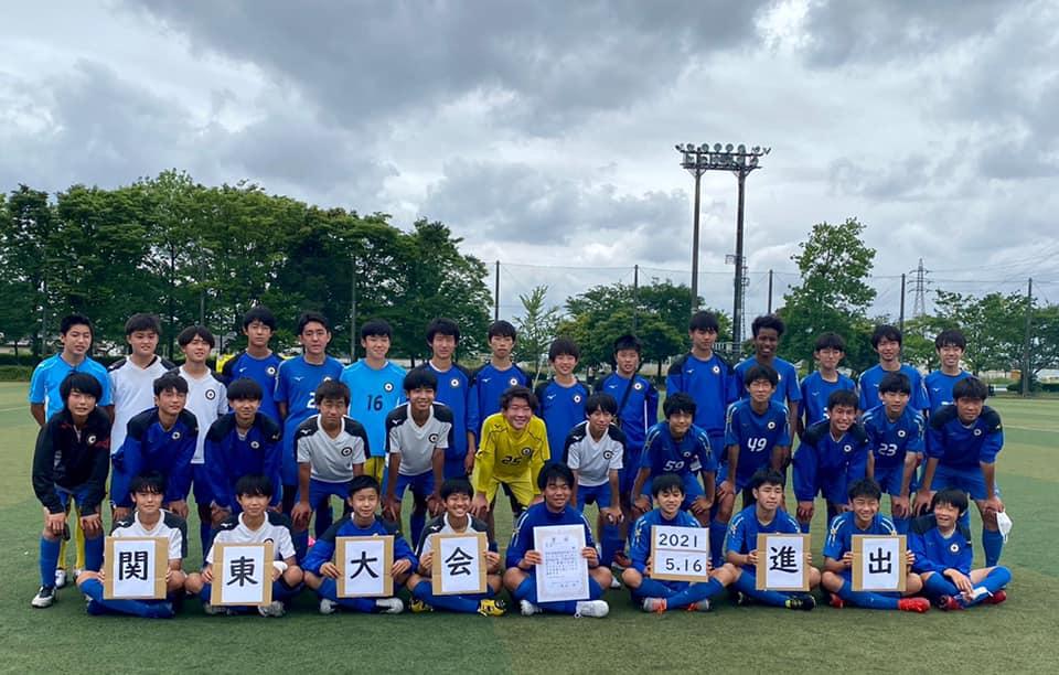 【U15】 クラブユース千葉県代表トーナメント決勝