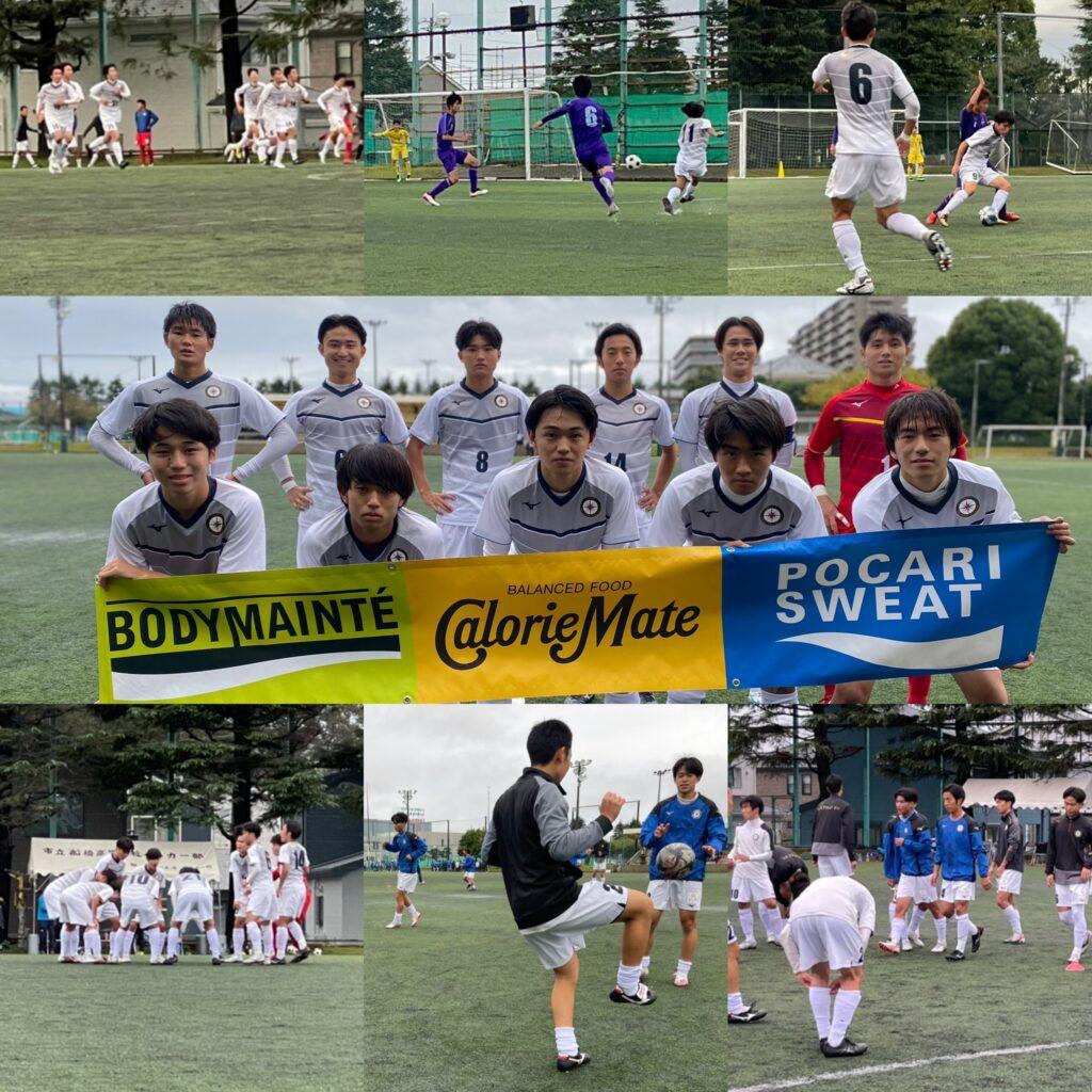 【U18A/千葉県3部リーグ第6節】 vs. 薬園台高校