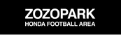 ZOZOPARK HONDA FOOTBALL AREA