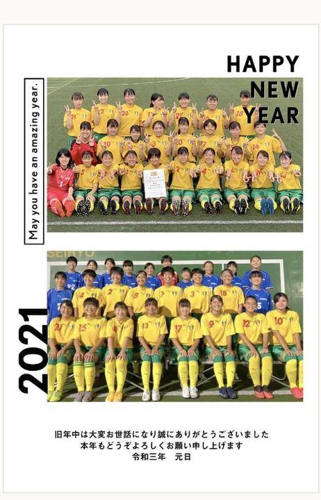 【PEL】2021年初蹴り