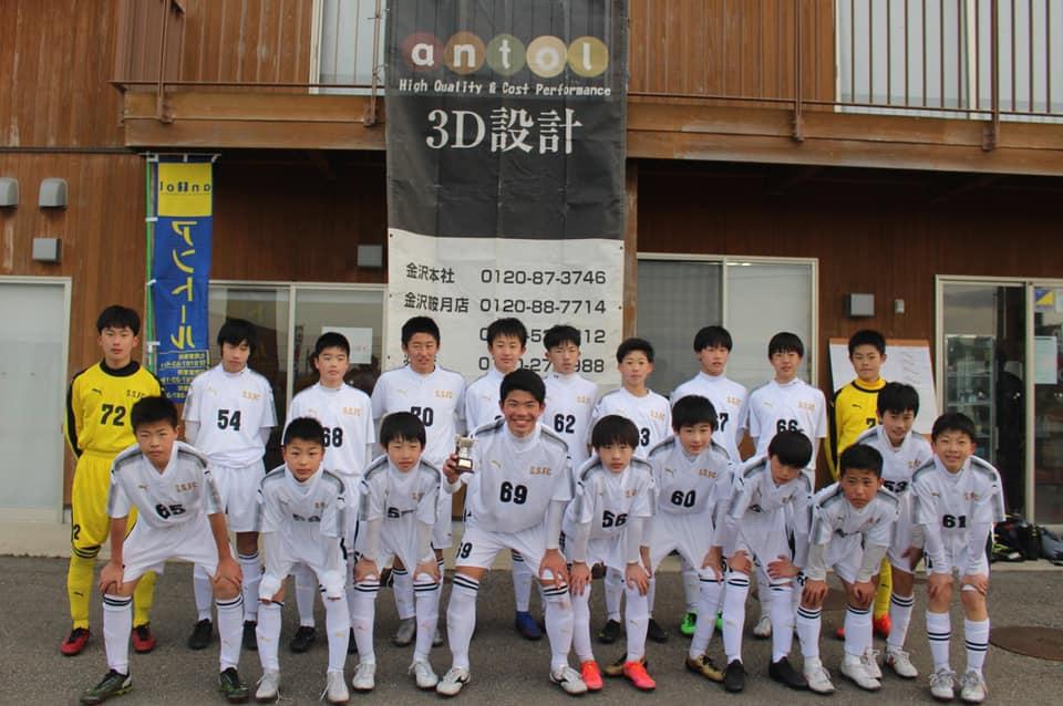 【U13】アントールカップでSoltilo Seiryo FC U13が3位入賞