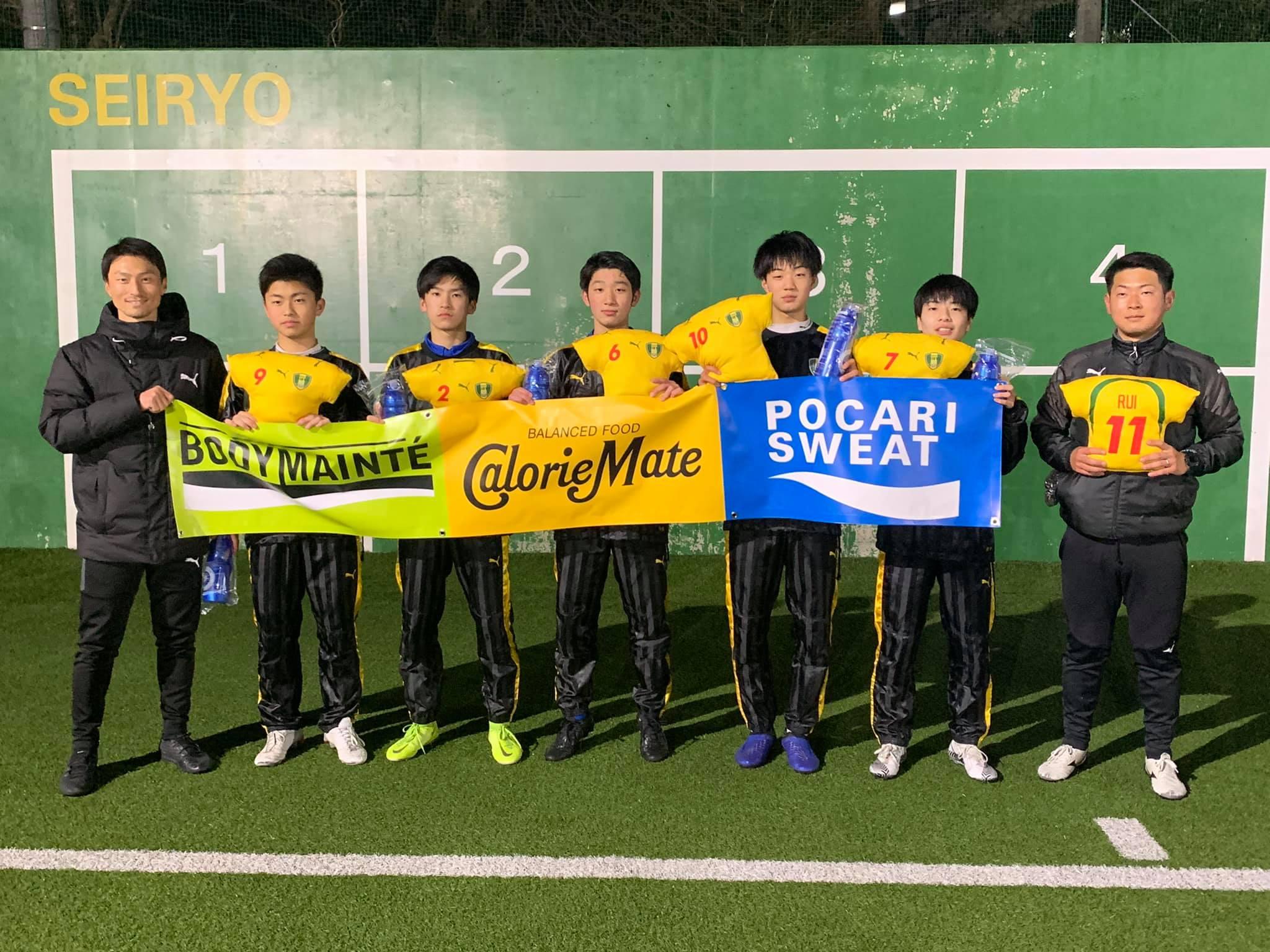 SOLTILO SEIRYO FC U15 2期生の卒団式
